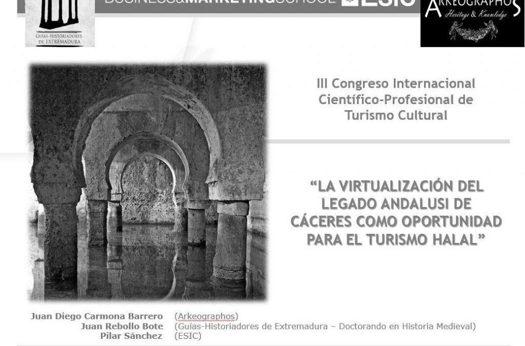 Juan Rebollo participa en el III Congreso Internacional de Turismo Cultural de Córdoba